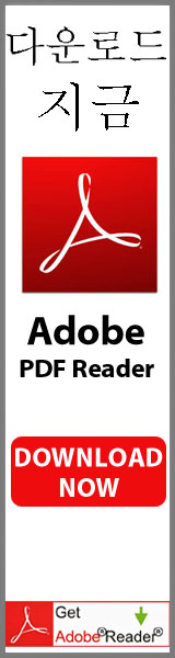 Adobe Acrobat Download